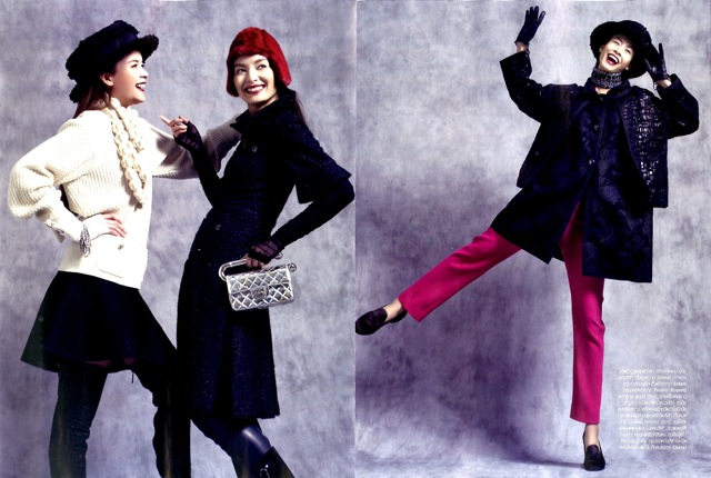 Friends Harper's Bazaar pair and single woman leaping - saved by Chic n Cheap lIVING