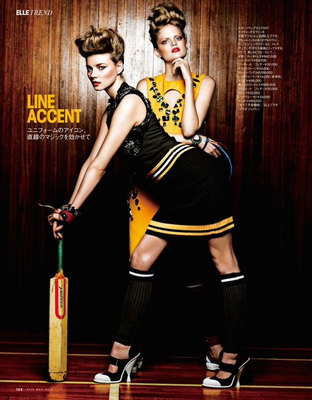 Sporty Mode football cricket Elle Japan May 2014