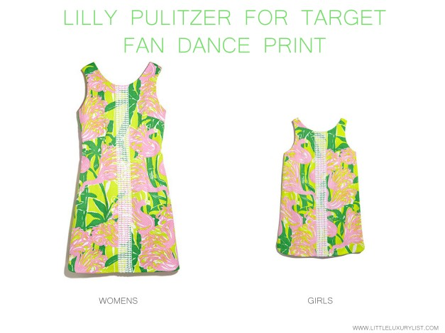 Lilly Pulitzer for Target Sea fan dance print