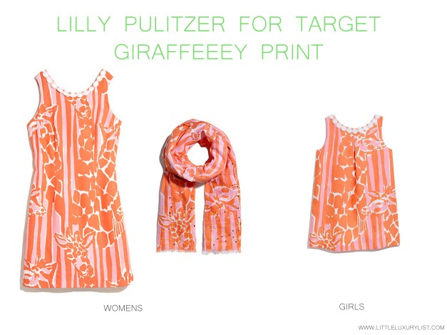 Lilly Pulitzer for Target Sea giraffeeey print