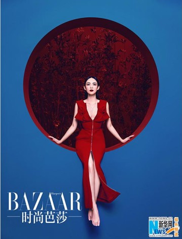 Zhang Ziyi Harper's Bazaar China cover