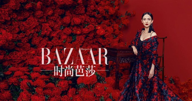 Zhang Ziyi Harper's Bazaar China desk
