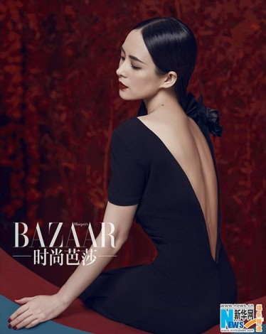 Zhang Ziyi Harper's Bazaar China low back