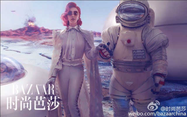 Harper's Bazaar China 30th Anniversary October 2016 Fan Bingbing in space cape