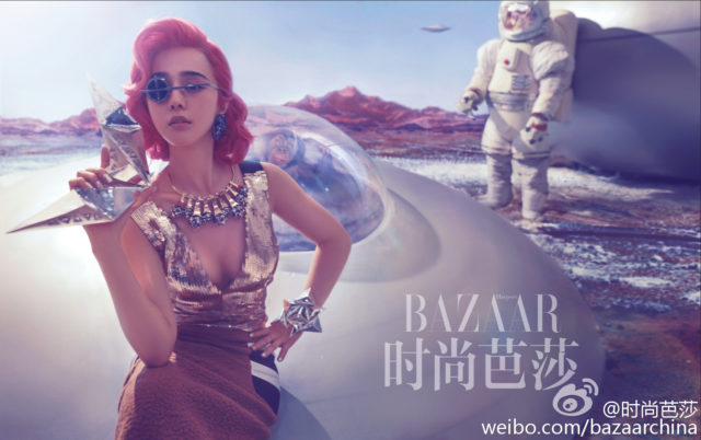 Harper's Bazaar China 30th Anniversary October 2016 Fan Bingbing in space spaceman and monkey