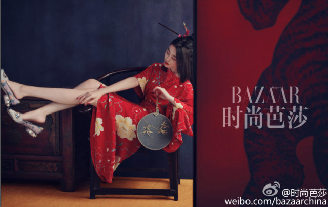 Fan Bingbing for Harper's Bazaar China 30th Anniversary October 2016 circular bag