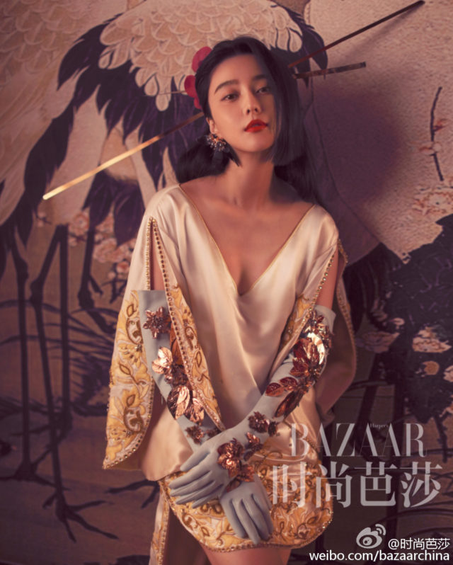 Fan Bingbing for Harper's Bazaar China 30th Anniversary October 2016 with gloves