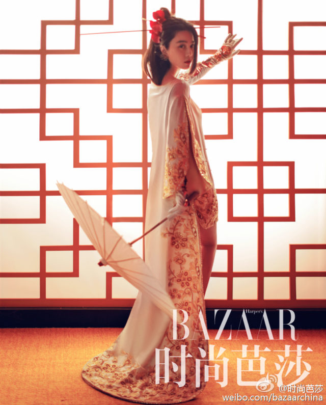 Fan Bingbing for Harper's Bazaar China 30th Anniversary October 2016 parasol