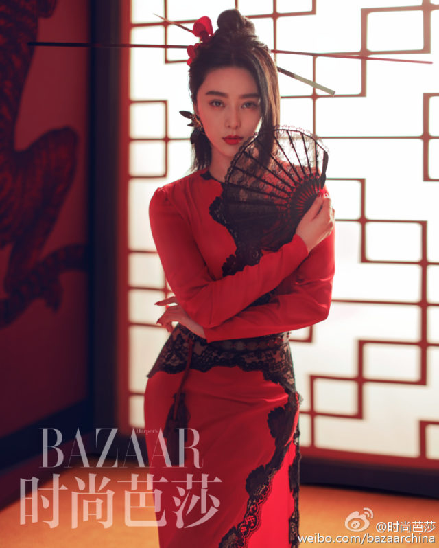 Fan Bingbing for Harper's Bazaar China 30th Anniversary October 2016 black fan